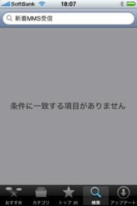 f:id:tanshinblog:20090620183506j:image