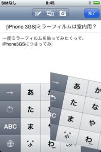 f:id:tanshinblog:20090707105425j:image