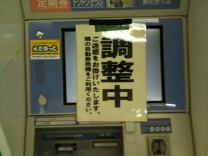f:id:tanshinblog:20090707191139j:image