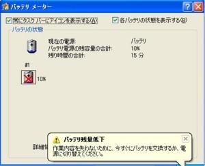 f:id:tanshinblog:20090926082512j:image