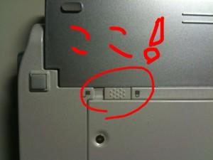 f:id:tanshinblog:20091010051921j:image:right