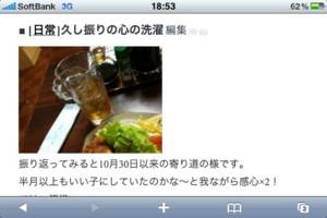 f:id:tanshinblog:20091118185453j:image
