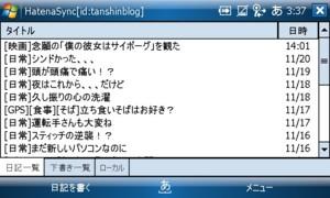 f:id:tanshinblog:20091122154943j:image