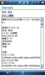 f:id:tanshinblog:20091126224248j:image