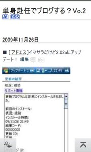 f:id:tanshinblog:20091127162532j:image