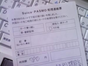 f:id:tanshinblog:20091129122500j:image