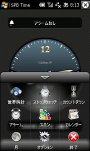 f:id:tanshinblog:20091205082335j:image
