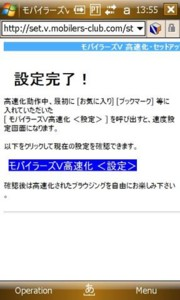 f:id:tanshinblog:20091207142936j:image