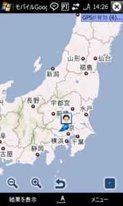 f:id:tanshinblog:20091213184744j:image