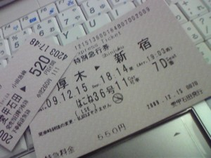f:id:tanshinblog:20091215183256j:image
