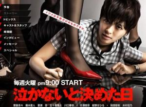f:id:tanshinblog:20100126223715j:image