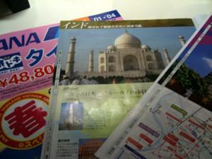 f:id:tanshinblog:20100209232800j:image