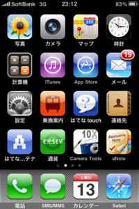 f:id:tanshinblog:20100213231419j:image