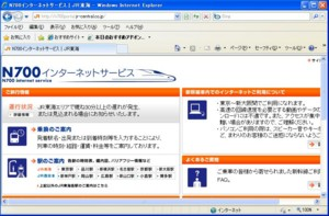 f:id:tanshinblog:20100304092827j:image