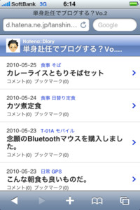 f:id:tanshinblog:20100528061633j:image