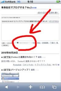 f:id:tanshinblog:20100528092716j:image