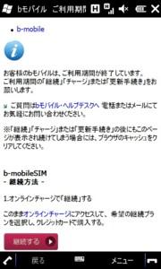 f:id:tanshinblog:20100531053023j:image