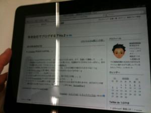 f:id:tanshinblog:20100607200216j:image