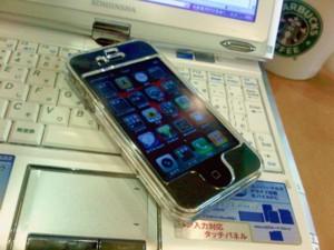 f:id:tanshinblog:20100717102843j:image:left