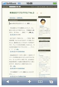 f:id:tanshinblog:20100801110428j:image