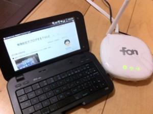 f:id:tanshinblog:20101002225145j:image