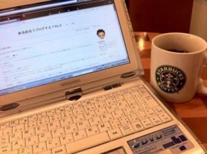 f:id:tanshinblog:20101016101500j:image