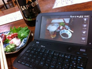 f:id:tanshinblog:20101125184829j:image