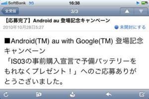 f:id:tanshinblog:20101230164342j:image