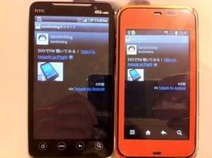 f:id:tanshinblog:20110430234741j:image:left