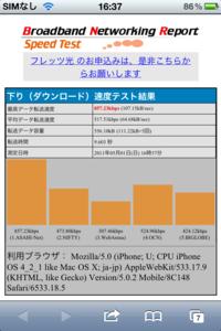 f:id:tanshinblog:20110501184234p:image