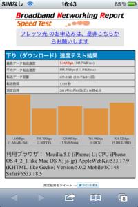 f:id:tanshinblog:20110501184308p:image