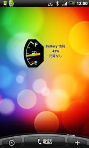 f:id:tanshinblog:20110622205544p:image