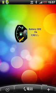 f:id:tanshinblog:20110622205715p:image