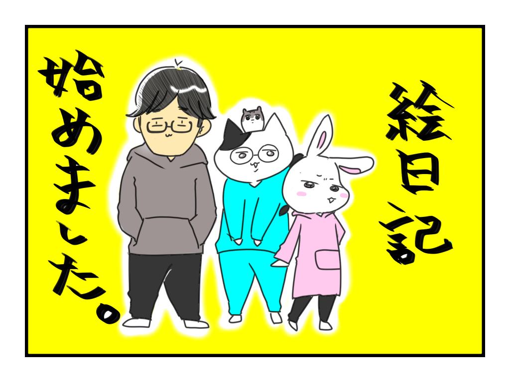 f:id:tansio-karubi:20210419211744p:plain