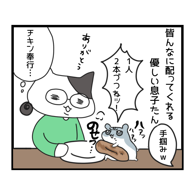 f:id:tansio-karubi:20210420161716p:plain