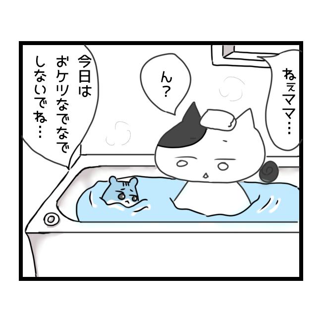 f:id:tansio-karubi:20210422191027p:plain