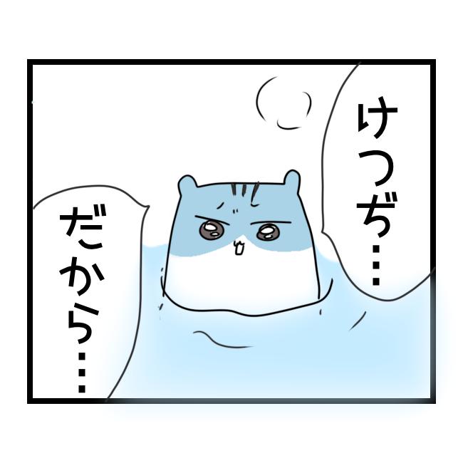 f:id:tansio-karubi:20210422191427p:plain