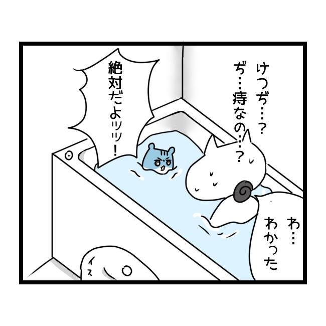 f:id:tansio-karubi:20210422191651p:plain