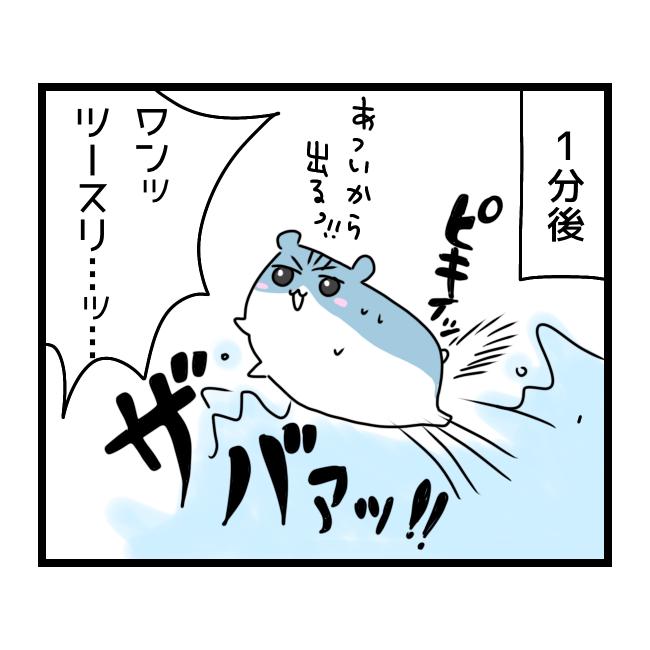 f:id:tansio-karubi:20210422192240p:plain