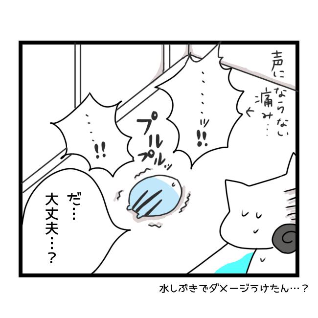 f:id:tansio-karubi:20210422192319p:plain