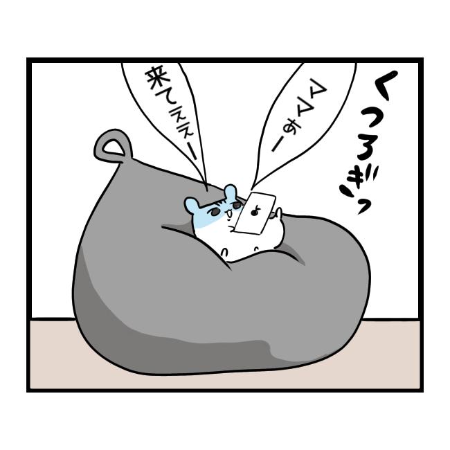 f:id:tansio-karubi:20210503130505p:plain