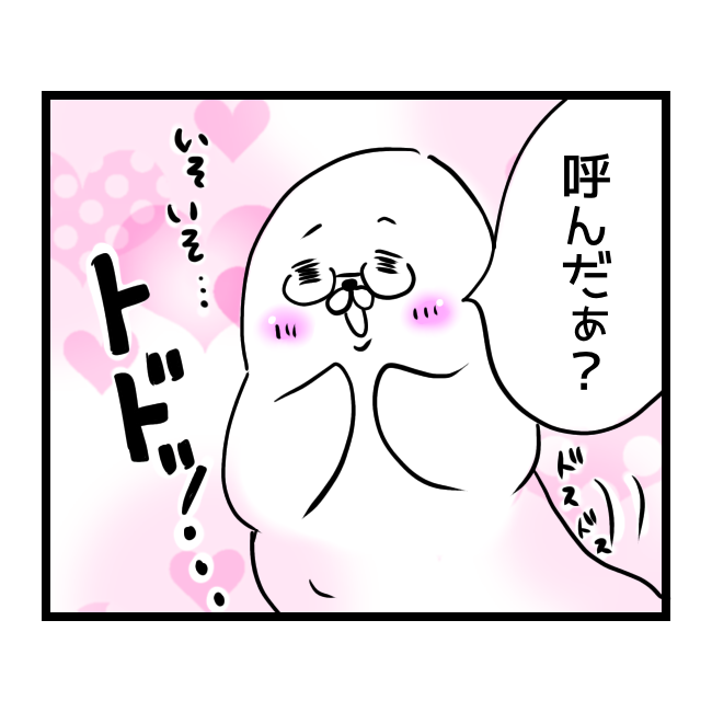 f:id:tansio-karubi:20210503130538p:plain