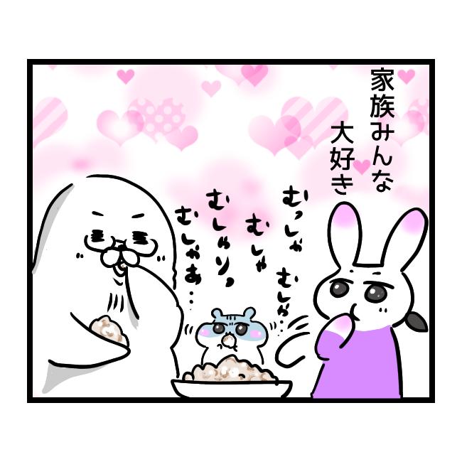 f:id:tansio-karubi:20210504201407p:plain