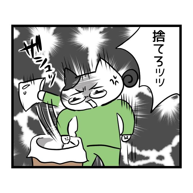 f:id:tansio-karubi:20210504201540p:plain