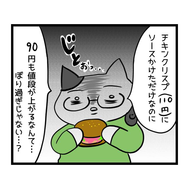 f:id:tansio-karubi:20210505190508p:plain
