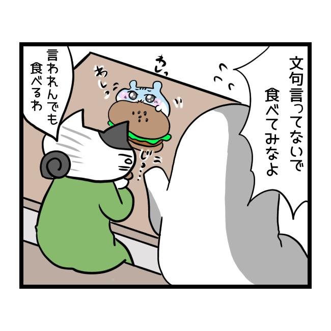 f:id:tansio-karubi:20210505190547p:plain