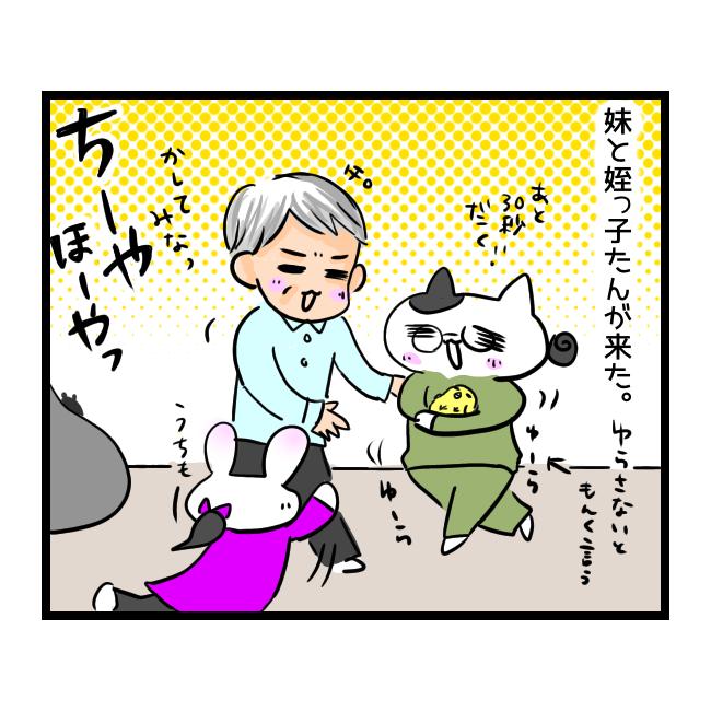 f:id:tansio-karubi:20210507200323p:plain