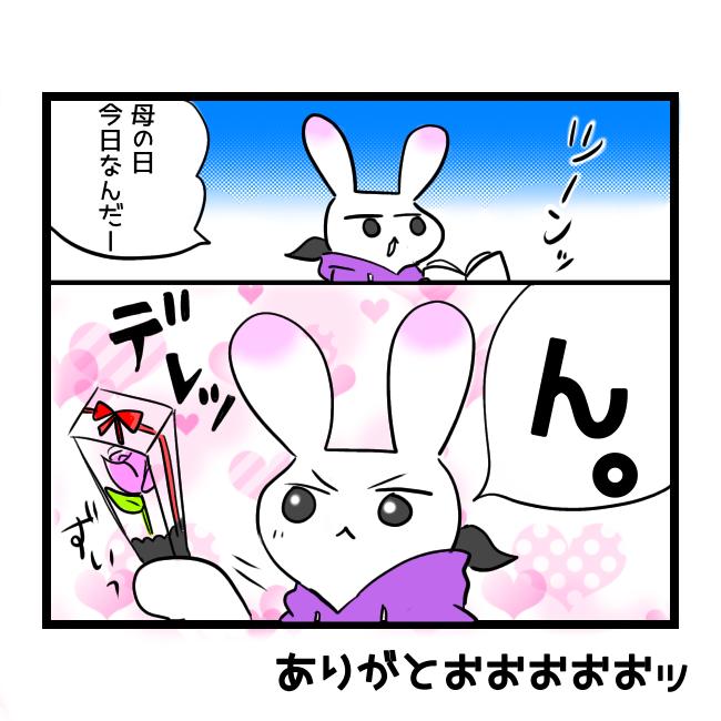 f:id:tansio-karubi:20210509211955p:plain