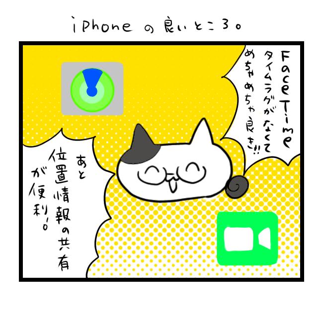 f:id:tansio-karubi:20210516164139p:plain