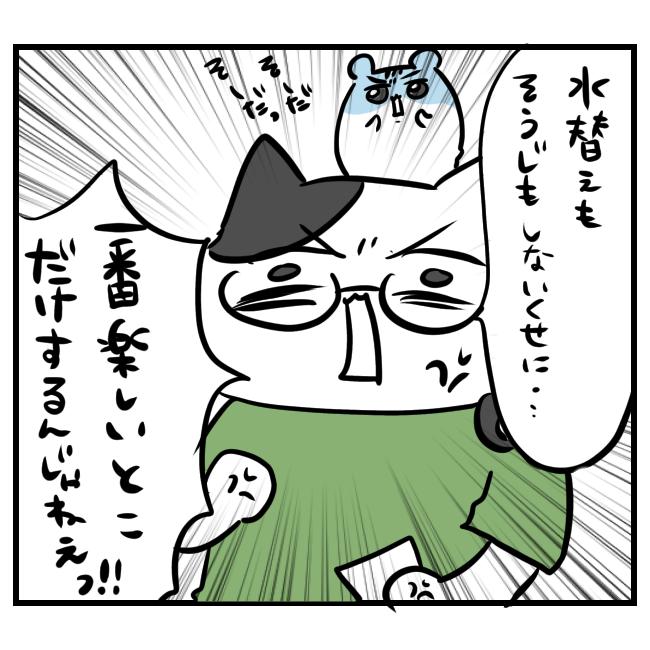 f:id:tansio-karubi:20210828182241p:plain